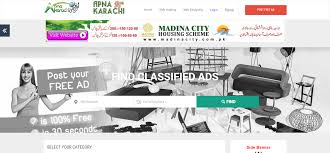 apnakarachi websolapp
