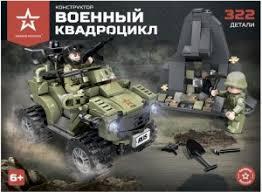 Товары производителя <b>Армия России</b> - интернет магазин RC-GO ...