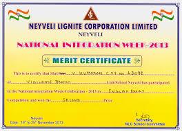 vigilance department nlc shri v kumaran of vigilance department has won second prize in english essay competition in the national integration week celebration 2013