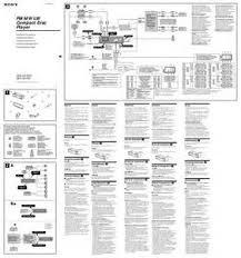 wiring diagram for sony xplod radio wiring image watch more like sony car radio wiring diagram on wiring diagram for sony xplod radio