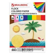 <b>Цветная бумага</b> А4 бархатная, 8 листов 8 цветов (<b>Brauberg</b> ...