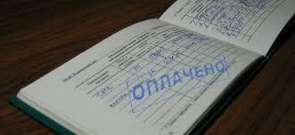 Посадова особа одного з навчальних закладів Старобільського району отримала неправомірну вигоду за здачу заліків