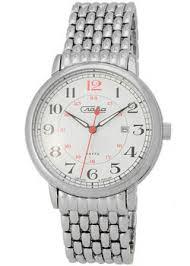 <b>Часы Slava</b> 1411701-2115-100 - купить <b>мужские</b> наручные часы в ...