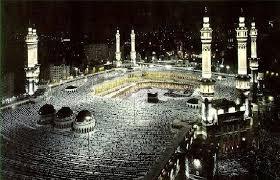 Image result for pintu masjidil haram