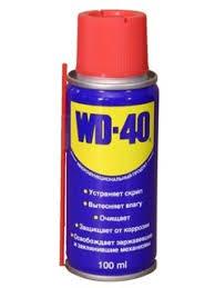 <b>Средство</b> WD-40 универсальное - Для <b>тысячи применений</b> в офисе