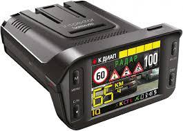 Отзывы покупателей о <b>Видеорегистратор с радар</b>-<b>детектором</b> ...