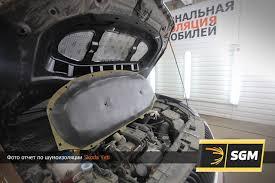 <b>Шумоизоляция капота</b> автомобиля - продажа в Москве по ...