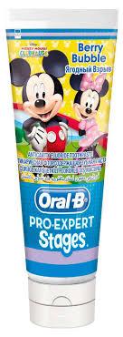 Купить <b>Зубная паста</b> детская <b>Oral</b>-<b>B</b> Stages Ягодный взрыв, 75 мл ...