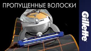 Мужская бритва <b>Gillette Fusion ProGlide Power</b>, без ...