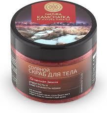 """Natura Siberica Kamchatka <b>Скраб соляной</b> для тела """"Огненная ..."""