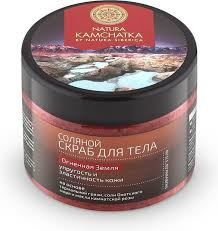 "Natura Siberica Kamchatka <b>Скраб соляной</b> для <b>тела</b> ""Огненная ..."