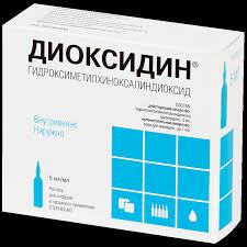 <b>Диоксидин</b> р-р д/инф.и наруж.прим.0,<b>5</b>% амп.5мл №10