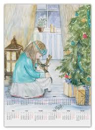 "Календарь А2 ""<b>Новогодний</b> сюрприз"" #2575046 от juliafast77 ..."