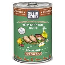 Купить корм <b>SOLID NATURA</b> для кошек в интернет-магазине ...