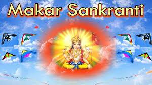 makar sankranti importance of makar sankranti in kite makar sankranti importance of makar sankranti in kite festival 2016