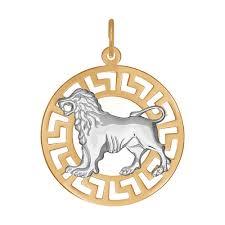 Золотая <b>подвеска</b> «<b>Знак зодиака</b> Лев» <b>SOKOLOV</b> – купить в ...