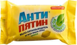Купить пятновыводитель <b>мыло Антипятин 90 г</b>, цены в Москве на ...