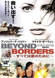 Beyond Borders Cover - l_110396_0294357_3c9fa7d8
