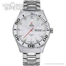 Купить наручные <b>часы Swiss military</b> by chrono <b>20090ST</b>-<b>2M</b> с ...