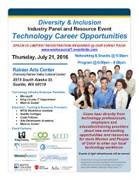 tech industry career opportunities panel rainier arts center 7 21 16 diversity tech careers event
