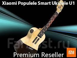 Умная гитара <b>укулеле Xiaomi</b> Populele Smart Ukulele U1 ...