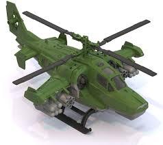 <b>Вертолет Военный</b> 40см 247 <b>Нордпласт</b> - купить в Уфе по ...