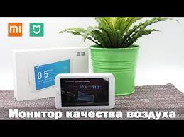 Умный монитор для измерения качества <b>воздуха Xiaomi</b> MIJIA ...