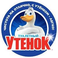 <b>Туалетный Утенок</b> - Интернет-магазин Чудодей