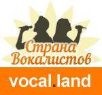 «Пестрый колпачок» (Струве Георгий), текст песни. vocal.Land