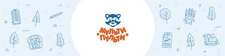 <b>Мульти</b>-<b>Пульти</b> - товары для детского творчества | ВКонтакте