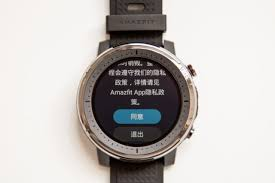 How to convert <b>Amazfit Stratos 3</b> from Chinese into English ...