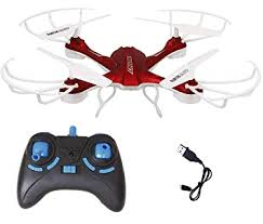 Buy SUPER <b>TOY RC Drone</b> Without Camera with Altitude Hold and ...