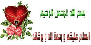 محافظات اليمن