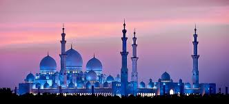 Image result for great grand mosque