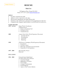 resume template skill business fax cover sheet word 2010 89 excellent word 2010 resume template