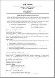 advertising s assistant resume sample resume s and advertising