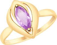 Золотые <b>кольца</b> с <b>аметистом</b> купить в интернет магазине OZON