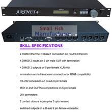 Buy <b>dmx</b> input output and get free shipping on AliExpress.com