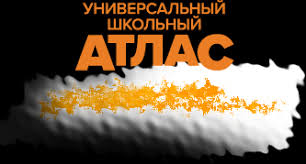 <b>АСТ</b>-ПРЕСС | <b>Издательский</b> дом