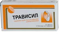 Таблетки <b>Трависил</b> для рассасывания апельсиновые, №16 ...