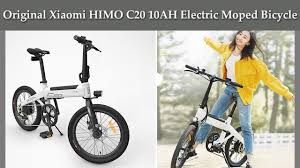 E-bike: <b>Original Xiaomi HIMO C20</b> 10AH Electric Moped Bicycle ...