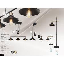 Подвесной <b>светильник Globo LENIUS 15053</b>