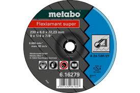 Купить <b>Диск</b> шлифовальный <b>Metabo Flexiamant</b> super 125мм x 6 ...