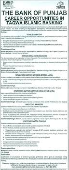 bank of punjab jobs written test interview dates and schedule