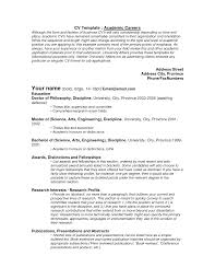 academic resume sample berathen com academic resume sample is one of the best idea for you to make a good resume 8