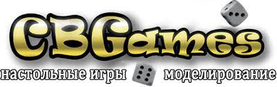 Mеханические <b>головоломки</b> купить в интернет магазине CBGames