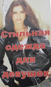 Наталия <b>Иванова</b>   ВКонтакте