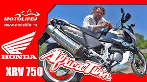 <b>HONDA</b> XRV 750 <b>AFRICA TWIN</b> - YouTube