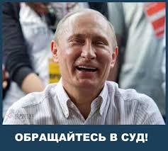 Вдова Литвиненко рассказала о подозрениях о связи Путина с преступностью - Цензор.НЕТ 3842