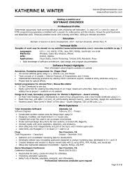 cover letter computer engineering resume sample computer cover letter computer engineering resume computer best software engineer template graphic eycomputer engineering resume sample extra